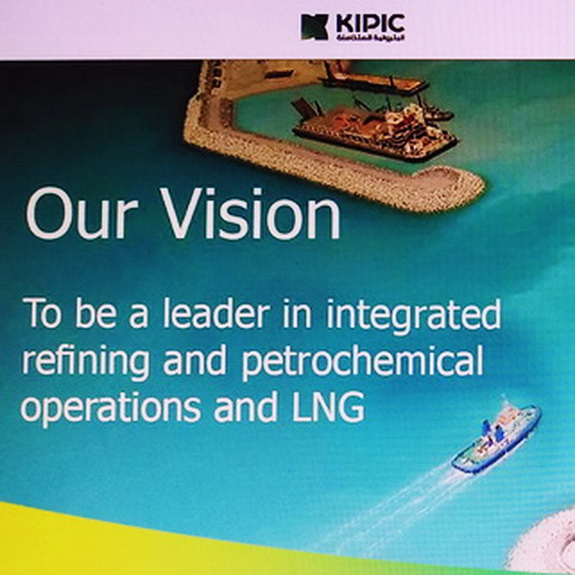 KIPIC, Kuwait Integrated Petroleum Industries Company to expand Al-Zour Refinery with Honeywell Technology ; Facility will become the largest integrated refinery and petrochemicals plant in Kuwait,by chemwinfo
