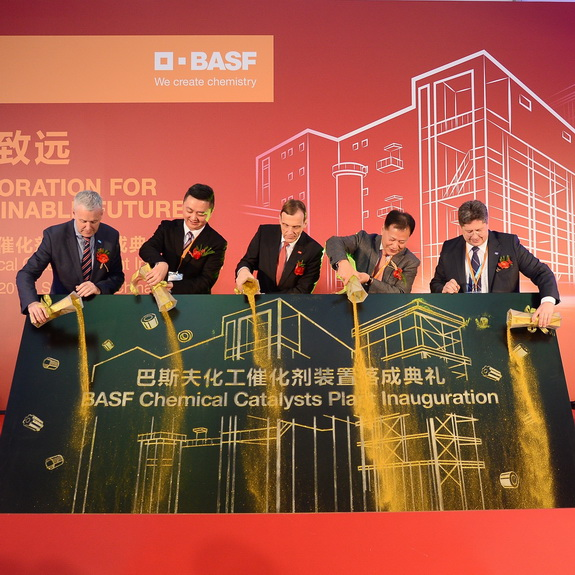 BASF opens world-scale chemical catalysts manufacturing plant in Caojing, Shanghai, by chemwinfo