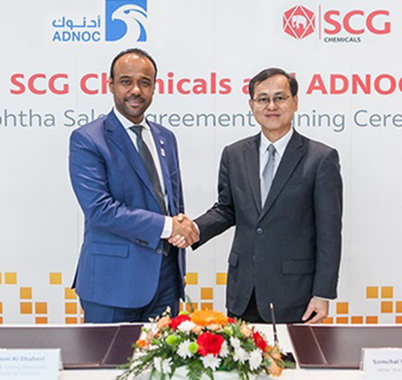ADNOC Signs Two New Three-Year Deals for the Sale of Up to 1.5 million Tons Per Year of Naphtha, by chemwinfo