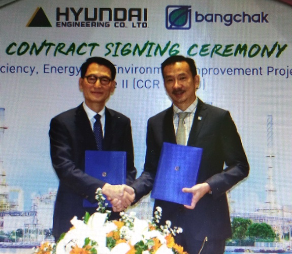 Hyundai Engineering gets an EPC contract from Bangchak Corporation (BCP) in Thailand, by chemwinfo
