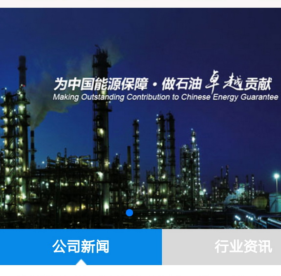 UOP, Honeywell Technology and Controls selected for largest Petrochemicals Project in China, Zhejiang Petrochemical Co., Ltd., ZPC, It will be the largest crude-to-chemicals complex   in the world, with more than 50 percent of   the crude converting to petrochemicals, by chemwinfo