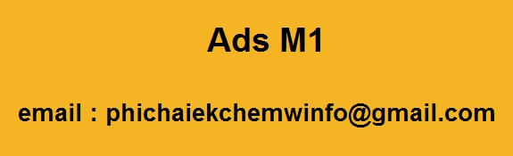Ads M1, contact..phichaiekchemwinfo@gmail.com